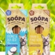 SOOPA PET Dental Sticks marchew i dynia